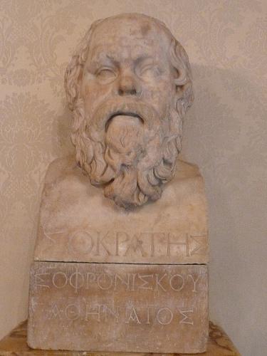 Reputación – Sócrates